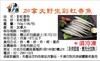 圖片 【農漁樂】加拿大野生捕撈彩虹香魚鮮凍10包-美
