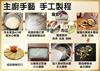 圖片 【農漁樂】手作好彩頭蘿蔔糕好運組(共6包)-美