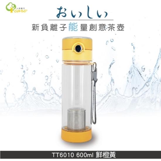 圖片 TT6010Y新負離子能量創意果茶壺 鮮橙黃