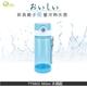 人因康元 ????新負離子能量冷熱水壺560ML 水晶藍