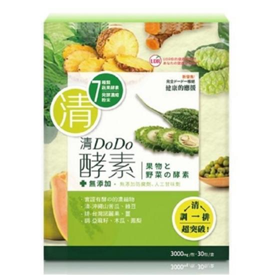 圖片 UDR 清DODO酵素30日入