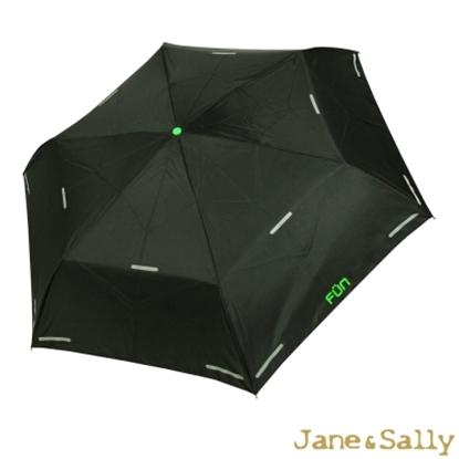圖片 FUN-BRELLA紐西蘭超輕薄手開UV傘(黑色)