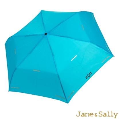 圖片 FUN-BRELLA紐西蘭超輕薄手開UV傘(粉藍色)