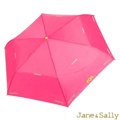 圖片 FUN-BRELLA紐西蘭超輕薄手開UV傘(粉紅色)