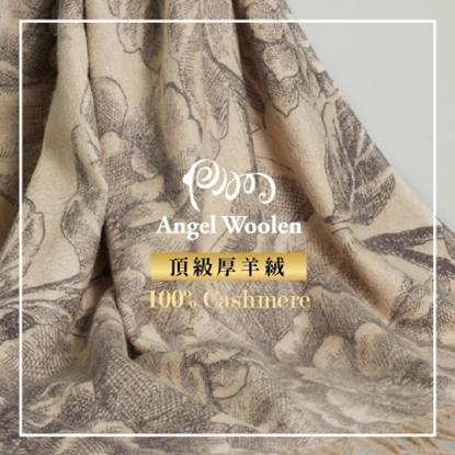 圖片 Angel Woolen 頂級植物染100%Cashmere厚羊絨披肩 圍巾(駝)