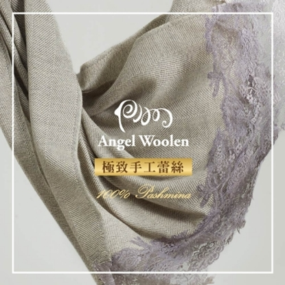 圖片 Angel Woolen 風情Pashmina印度手工蕾絲披肩 圍巾