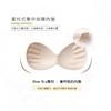 圖片 【Show Bra】日本同步SGS認證大方秀蕾絲無鋼圈內衣(共三色)