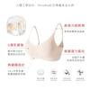 圖片 【Show Bra】日本同步SGS認證Q彈乳膠素顏細肩帶無鋼圈內衣(共五色)
