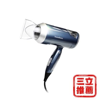 【YAMAKAWA】雙渦輪快速吹風機-電