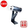 圖片 【YAMAKAWA】雙渦輪快速吹風機腳架組-電
