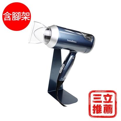 【YAMAKAWA】雙渦輪快速吹風機腳架組-電