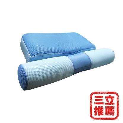 【YAMAKAWA】全方位護頸枕頭(單入組)-電