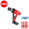 圖片 【YAMAKAWA】雙渦輪快速吹風機腳架組-電(可調式110V-220V變壓款)-電