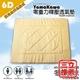 【YAMAKAWA】0重力透氣釋壓床墊-電