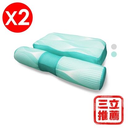 【YAMAKAWA】全方位可調式護頸枕(TIFFANY綠)(雙入組)-電
