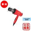 圖片 【YAMAKAWA】雙渦輪快速吹風機無腳架-電(可調式110V-220V變壓款)-電