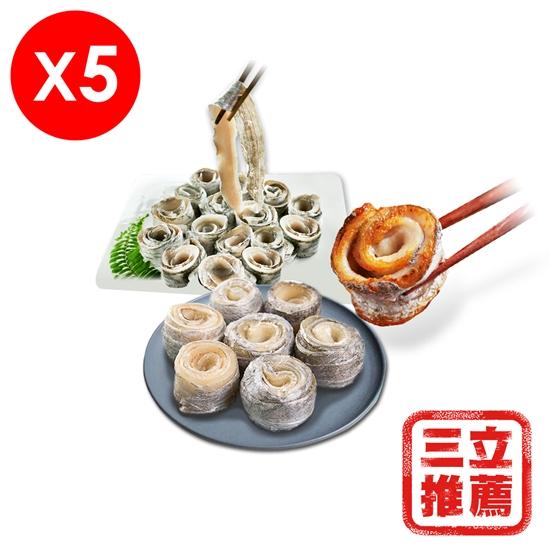 圖片 【濱海奇魭】台灣野生去骨白帶魚卷-電