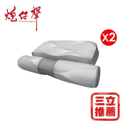 【炮仔聲】8D枕升級版(灰色)(雙入組)-電