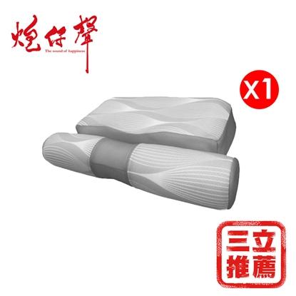 【炮仔聲】8D枕升級版(灰色)(單入組)-電