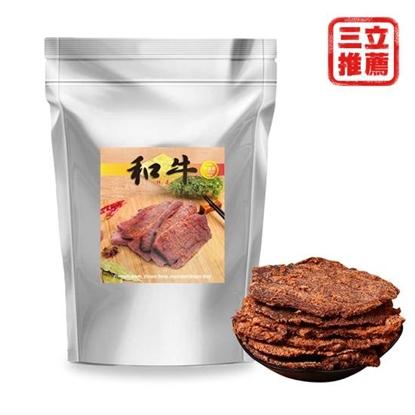 【即期品】頂級澳洲和牛牛肉乾(買6包送6包)-美