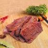 圖片 頂級澳洲和牛牛肉乾(買7包送3包)-美