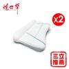 圖片 【炮仔聲】專利心機枕(2入組)-電