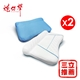 【炮仔聲】專利心機枕含銀離子枕套(2入組)-電