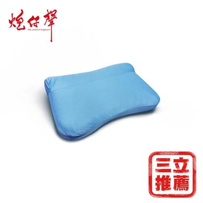 【炮仔聲】專利心機枕專用銀離子枕套(1入)-電