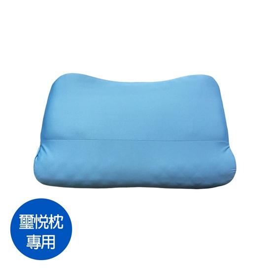 心機枕 水洗