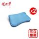【炮仔聲】專利心機枕專用銀離子枕套(2入)-電