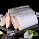 鮮凍白帶魚切片組(2kg)-美