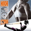 圖片 日本健康美體拉繩-美