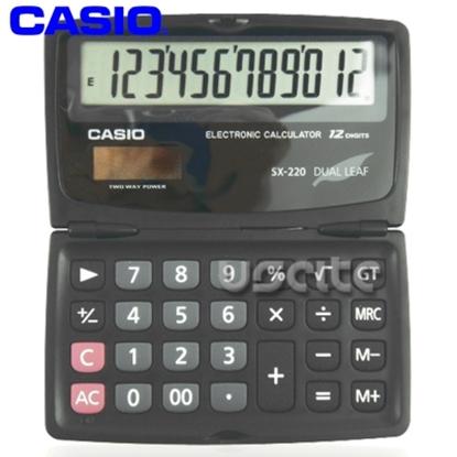 圖片 【CASIO】攜帶式12位商用計算機SX-220
