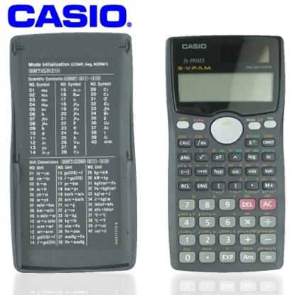 圖片 【CASIO】工程用標準型計算機(FX-991MS)