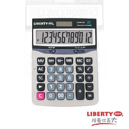 圖片 【LIBERTY利百代】神術妙算-大螢幕顯示12位數計算機(銀) LB-5011