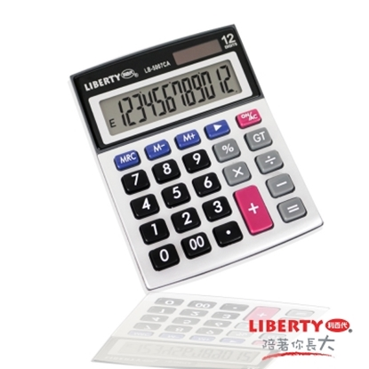 圖片 【LIBERTY利百代】大字顯示12位數計算機-銀