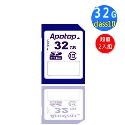 圖片 【Apotop】輕巧薄卡-SDHC Class10 32G記憶卡(超值2入組)