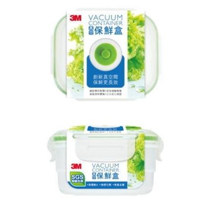 圖片 【3M】真空凍齡-極鮮保鮮盒超值組
