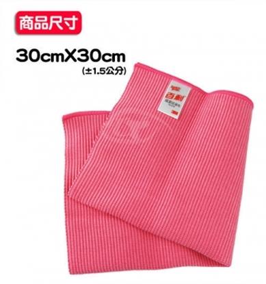 圖片 【3M】百利魔布超潔拭淨布30X30-3入/包(2包)