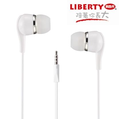 圖片 【LIBERTY利百代】旋風忍者-入耳式立體聲音效耳機