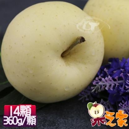 圖片 果之家 日本青森稀少種無蠟金星蘋果L特級14顆禮盒(約5公斤,單顆為350g)