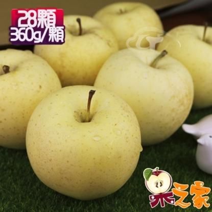 圖片 【果之家】日本青森特選L型頂級金星蘋果28入禮盒(單顆350g.共10公斤)