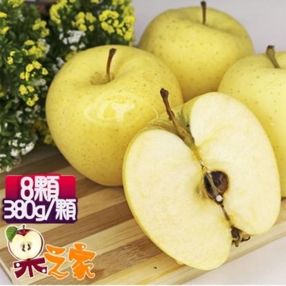 圖片 【果之家】日本青森特選XL型頂級金星蘋果8入禮盒(單顆380g.共3公斤)
