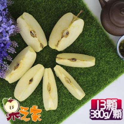 圖片 【果之家】日本青森特選XL型頂級金星蘋果13入禮盒(單顆380g.共5公斤)