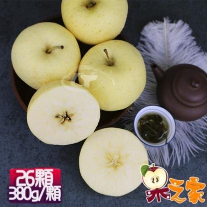 圖片 【果之家】日本青森特選XL型頂級金星蘋果26入原箱(單顆380g.共10公斤)
