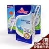 圖片 紐西蘭Anchor安佳SGS認證100%純牛奶保久乳(200mLx24瓶)2箱組合