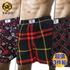 圖片 【天皇】台灣MIT100%純棉舒適四角男內褲個性紅色系3件平口褲組合(紅色)