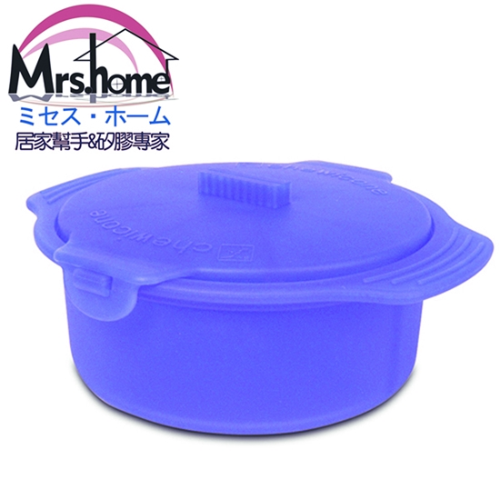 圖片 【Mrs.home】MIT環保無毒SGS認證安全矽膠便當盒