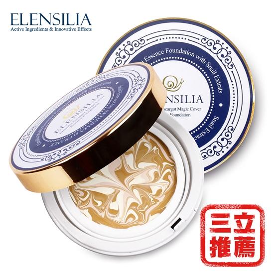 圖片 ELENSILIA 魔法美肌保濕精華防曬粉餅(SPF50+, PA+++)1正1補(蝸牛粉餅)-電