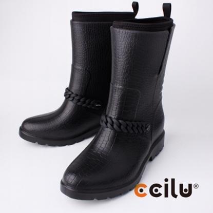 圖片 【CCILU】(女款)BYKER BECHY日系防水中短筒靴/雨靴-黑302066031